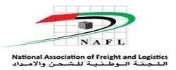 nafl logo 250100
